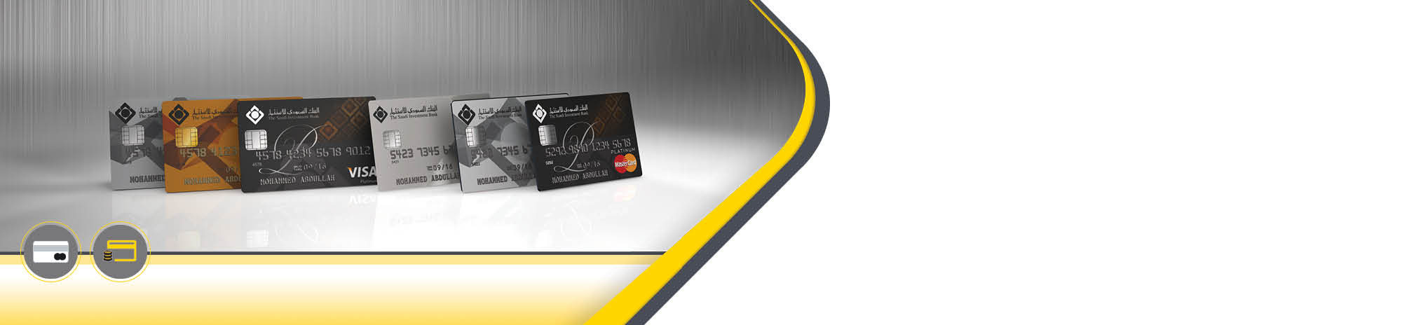credit-cards-banner-ar